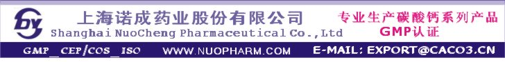 Banner of www.nuopharm.com